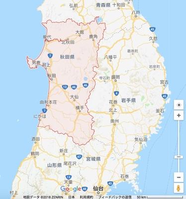 Akita_GooglaMap.jpg