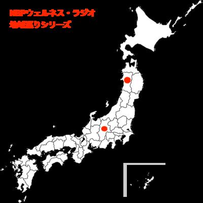 map-japan-10201.png